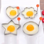 Creative Stainless Steel Omelette Mould Device(Random Delivery)