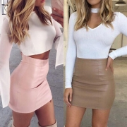 Sexy Solid Color High Waist PU Bust Skirt