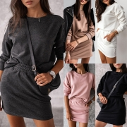 Fashion Solid Color Long Sleeve Round Neck Top + Skirt Two-piece Set