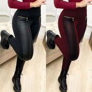 Fashion High Waist Slim Fit PU Leather Spliced Pants