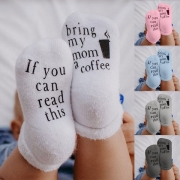 Fashion Letters Printed Socks for Baby1-2 Year Old - 2 Pairs/Set