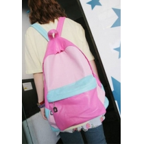 Sweet Cute Warm-toned Mixing Color PU Backpack Bag