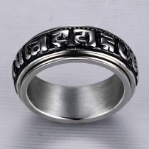 Retro Style Stainless Steel Men's Ring