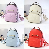Fresh Style Solid Color PU Leather Backpack