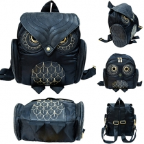 Cool Style Owl Hasp PU Backpack For Women