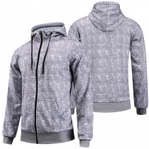 Fashion Long Sleeve Hooded Men's Sweatshirt Coat