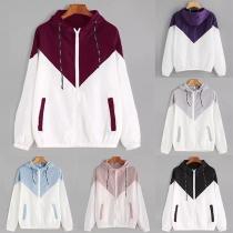 Fashion Contrast Color Long Sleeve Elastic Hem Hooded Coat