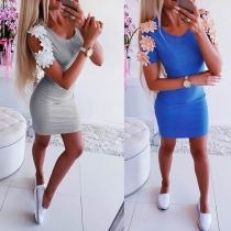 Sexy Hollow Out Short Sleeve 3D Petals Spliced Slim Fit Dress