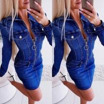 Fashion Long Sleeve PLO Collar Slim Fit Denim Dress(It falls small)
