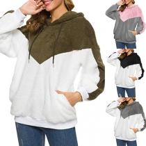Fashion Contrast Color Long Sleeve Hooded Plush Sweatshirt
