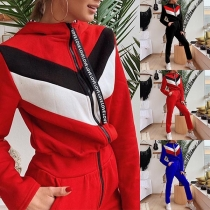 Fashion Contrast Color Long Sleeve Hooded Sports Jumpsuit