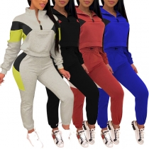 Fashion Contrast Color Stand Collar Sweatshirt + Pants Sports Suit