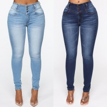 Fashion High Waist Slim Fit Jeans