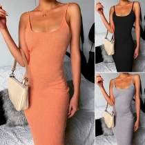 Sexy Backless Solid Color Slim Fit Sling Fishtail Dress