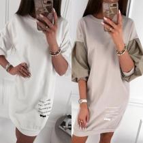 Fashion 3/4 Lantern Sleeve Round Neck Dress