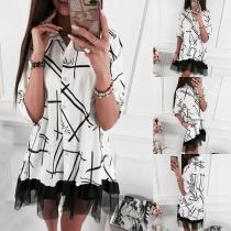 Fashion Gauze Spliced Hem Long Sleeve Printed Shirt Dress