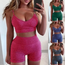 Sexy Backless Sling Crop Top + High Waist Shorts Two-piece Set