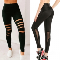High Waist Ripped Stretch Leggings