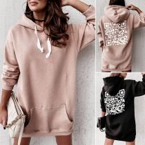 Casual Style Long Sleeve Hooded Qr Code Pattern Loose Sweatshirt Dress