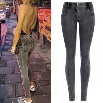 Fashion Low Waist Slim Fit Snowflake Stretch Jeans