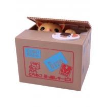Cute Cartoon-shaped Mischief Saving Box Piggy Bank