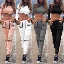 Sexy Long Sleeve Zipper Chop Hemline Shirt + Elastic Waist Slim Fit Pants Two-piece Set