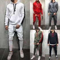 Fashion Contrast Color Long Sleeve Hoodie + Pants Men's Sports Suit