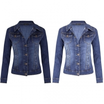 Fashion Solid Color Long Sleeve Lapel Collar Single-breasted Denim Jacket