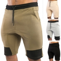 Casual Style Drawstring Waist Men's Knee-length Shorts