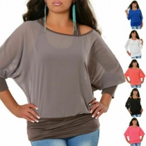 Fashion Solid Color Dolman Sleeve Mock Two-piece T-shirt