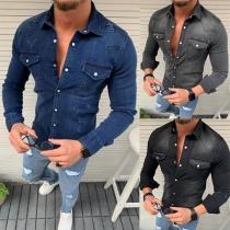 Fashion Long Sleeve PLO Collar Men's Denim Shirt
