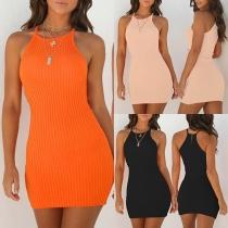 Fashion Solid Color Slim Fit Sling Dress
