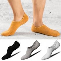 Fashion Solid Color Men's Ankle Socks 2 pairs / Set
