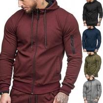 Fashion Solid Color Long Sleeve Hooded Man's Sweatshirt Coat