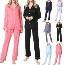 Fashion Solid Color Long Sleeve Lapel Top + Pants Nightwear Set