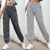 Fashion Solid Color Elastic Waist Side-pocket Sports Pants