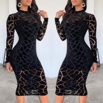 Sexy Long Sleeve Round Neck Slim Fit Dress