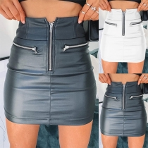 Fashion High Waist Slim Fit PU Leather Skirt