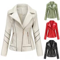 Fashion Solid Color Long Sleeve Oblique Zipper Slim Fit PU Leather Jacket