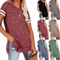 Fashion Contrast Color Short Sleeve Round Neck Slit Hem T-shirt