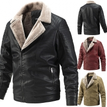 Fashion Long Sleeve Oblique Zipper Plush Lining PU Leather Coat