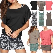 Fashion Short Sleeve T-shirt + Printed Tank Dress Two-piece Set